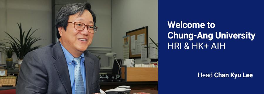 Welcome to Chung-Ang University HRI & HK+ AIH